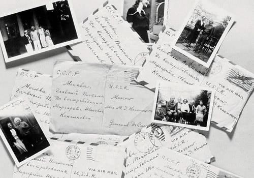 Cartas pessoais é uma das opções existentes.