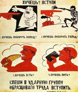 Cartaz produzido por Maiakovski para campanha de estímulo ao trabalho. (Vladimir Maiakovski 1893-1930)