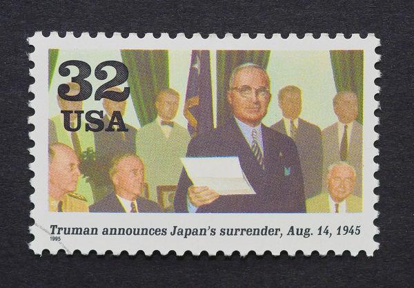 Selo americano em comemoração aos cinquenta anos da rendição japonesa na guerra