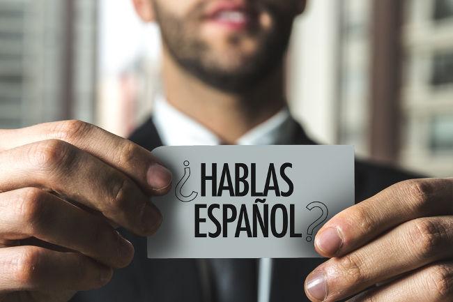 O espanhol é falado em 21 países diferentes.