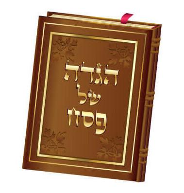 Ilustração de um Hagadá, livro que narra a história da libertação dos hebreus do Egito e que é lido durante o Sêder.